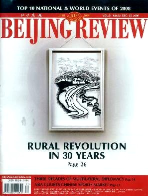 Beijing Review2008年第52期