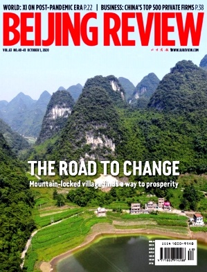 推荐杂志:Beijing Review