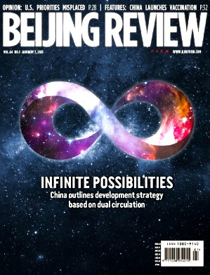 Beijing Review2021年第01期