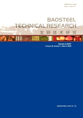 Baosteel Technical Research