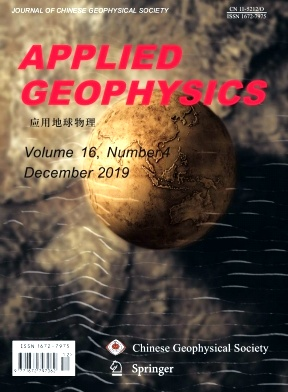 《Applied Geophysics》2019年04期