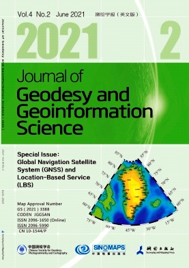 Journal of Geodesy and Geoinformation Science杂志