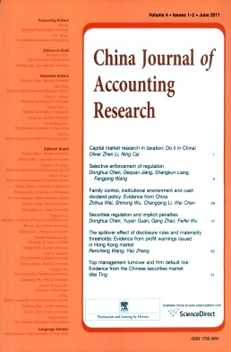 《China Journal of Accounting Research》2011年Z1期