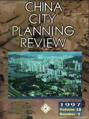 China City Planning Review杂志电子版1997年第01期