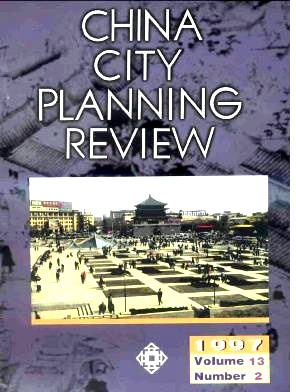 China City Planning Review杂志电子版1997年第02期