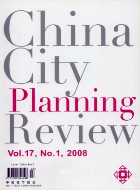 China City Planning Review杂志电子版2008年第01期