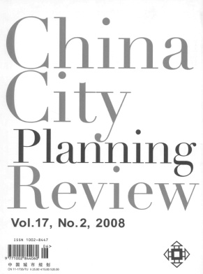 China City Planning Review杂志电子版2008年第02期