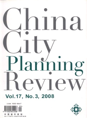 China City Planning Review杂志电子版2008年第03期