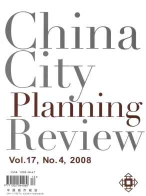 China City Planning Review杂志电子版2008年第04期