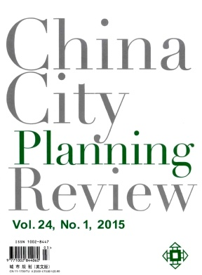 China City Planning Review杂志电子版2015年第01期
