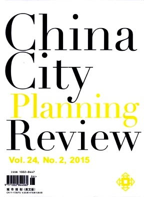 China City Planning Review杂志电子版2015年第02期
