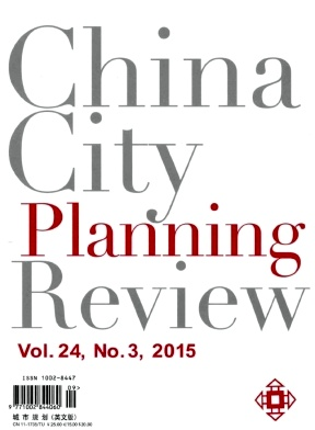 China City Planning Review杂志电子版2015年第03期