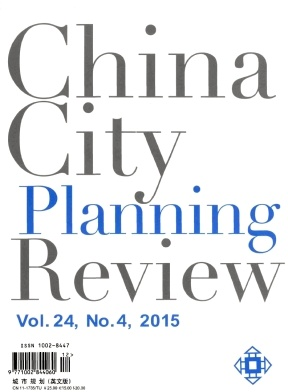 China City Planning Review杂志电子版2015年第04期