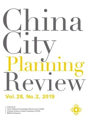《China City Planning Review》2019年02期