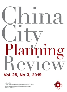 《China City Planning Review》2019年03期