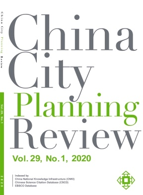 China City Planning Review