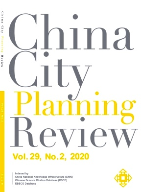 China City Planning Review杂志电子版2020年第02期