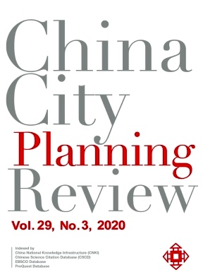 China City Planning Review杂志电子版2020年第03期