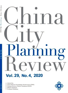 China City Planning Review杂志电子版2020年第04期