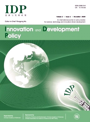 Innovation and Development Policy