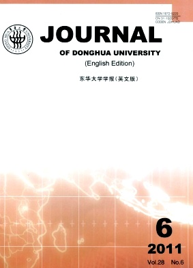 《Journal of Donghua University(English Edition)》2011年06期