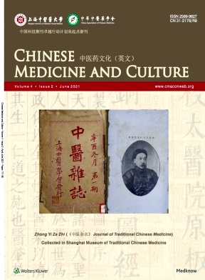 Chinese Medicine and Culture杂志