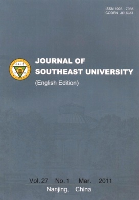 《Journal of Southeast University(English Edition)》2011年01期