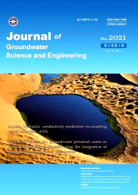 Journal of Groundwater Science and Engineering
