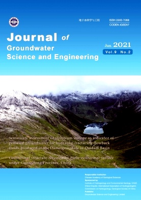 Journal of Groundwater Science and Engineering杂志