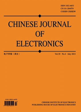 Chinese Journal of Electronics杂志