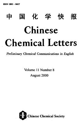 《Chinese Chemical Letters》2000年08期