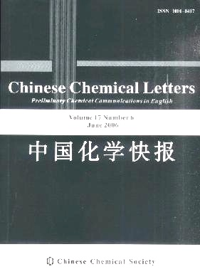 《Chinese Chemical Letters》2006年06期
