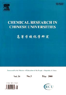 《Chemical Research in Chinese Universities》2008年03期