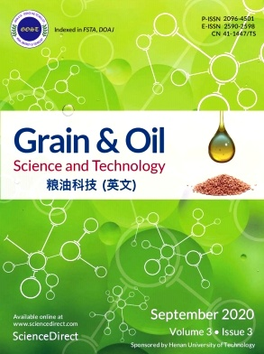Grain & Oil Science and Technology杂志