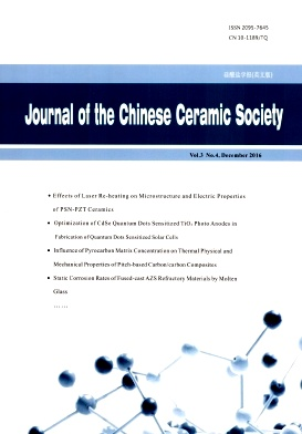 Journal of the Chinese Ceramic Society杂志