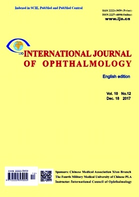 《International Journal of Ophthalmology》2017年12期