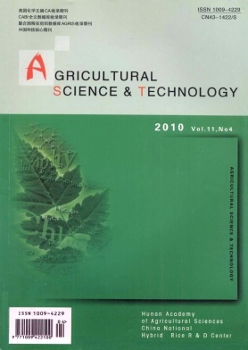 《Agricultural Science & Technology》2010年04期