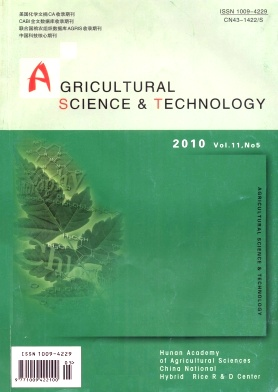 《Agricultural Science & Technology》2010年05期
