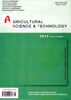 《Agricultural Science & Technology》2013年09期