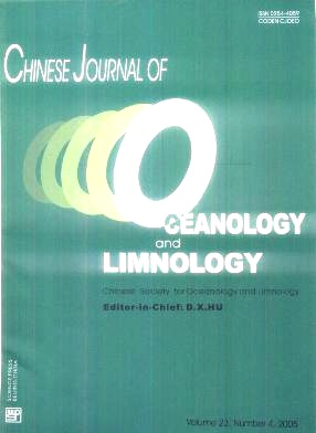 《Chinese Journal of Oceanology and Limnology》2005年04期