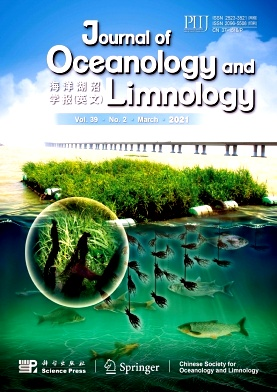 《Journal of Oceanology and Limnology》2021年02期