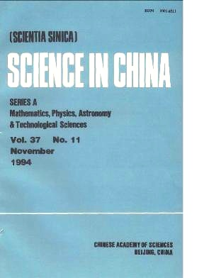 《Science in China,Ser.A》1994年11期