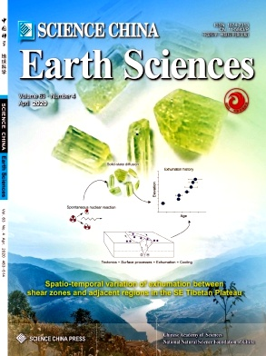 《Science China(Earth Sciences)》2020年04期