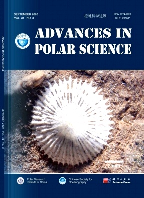 Advances in Polar Science