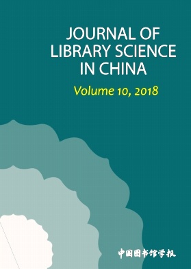 Journal of Library Science in China杂志