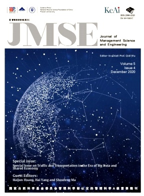 Journal of Management Science and Engineering杂志