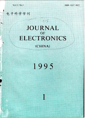 《Journal of Electronics(China)》1995年01期