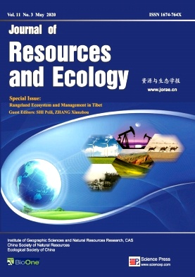 Journal of Resources and Ecology杂志电子版2020年第03期