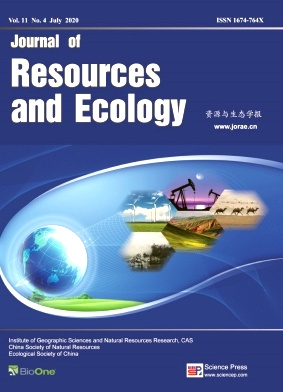 《Journal of Resources and Ecology》2020年04期