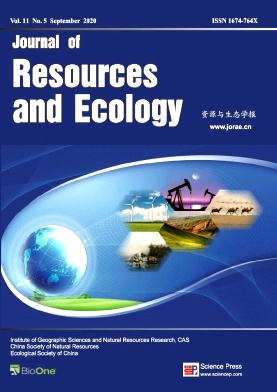Journal of Resources and Ecology杂志电子版2020年第05期